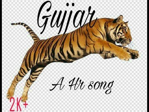 Gujjar to h Sher ki dhala r ##. A new Hr song## Gujjar ki dhad new Hr video.......