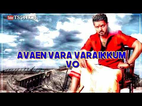 #bigilspeciallyrics#bigilbigil---verithanam-song-whatsapp-status-|-vijay-bigil-whatappstatusin-tamil