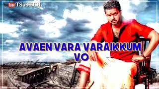 #bigilspeciallyrics#bigilbigil - verithanam song whatsapp status   vijay bigil whatappstatusin Tamil.mp3