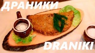 """Preparing national dish """"Draniki"""" / Team Belarus / FIRST global"""