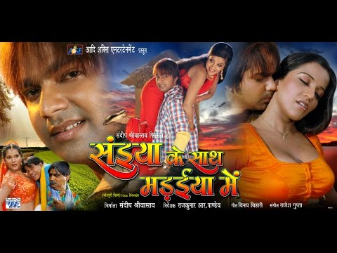 Hindi Movies Bhojpuri Gana
