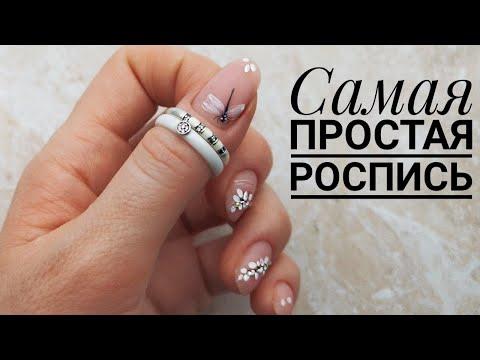 Рисунки на ногтях в домашних условиях простые рисунки на ногтях для начинающих