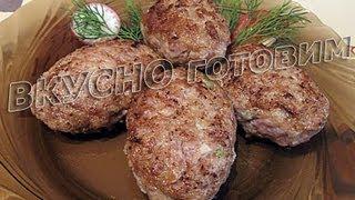 Котлеты из свинины, как приготовить. Вкусно готовим.