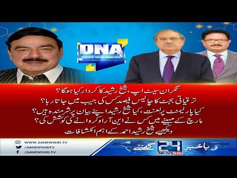 DNA | 6 April 2018 | 24 News HD