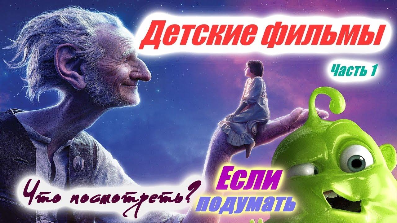 фильмф