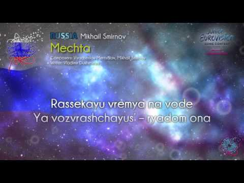 "Mikhail Smirnov - ""Mechta"" (Russia) - [Karaoke version]"
