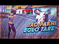 JAO PAKHI BOLO TARE 😞 Bangla Song Freefire Montage || OP SABBIR 07 🖤