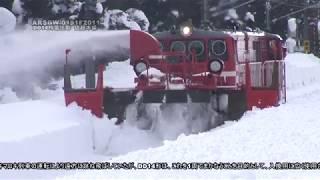 ARSGW-0191F2011 【特雪】 DD14 特殊排雪列車出動 信越本線