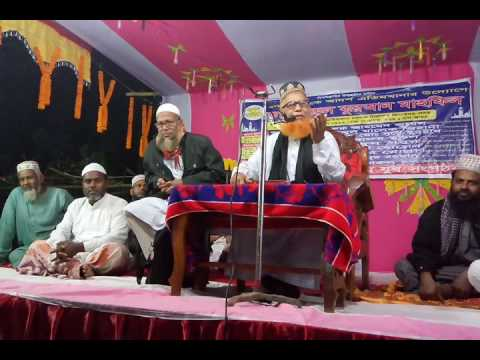 Abdul Malek Zihadi bangla waz (আব্দুল মালেক জিহাদী ওয়াজ)