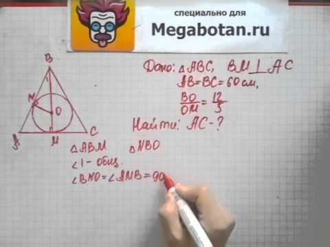 Номер 690 Геометрия 7 9 класс Атанасян