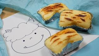 Demon Shorts ( Oni no Pants ) Steamed Buns 鬼のパンツを蒸して食べる おにのパンツはいいパンツ 君のパンツはダメパンツ