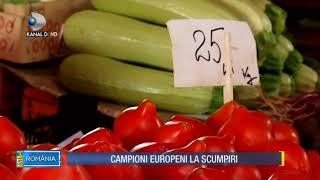 Astai Romania (20052018)  Avem preturi record si o inflatie cu valori istorice Partea 3