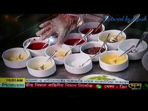 Palmview Restaurant{Army Golf Club,Dhaka}