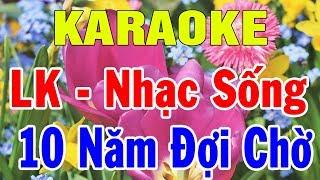 Karaoke Cha Cha Cha Nhạc Đám Cưới Hay Nhất 2019 | Nhạc Sống Karaoke Dành Cho Mùa Cưới | Trọng Hiếu