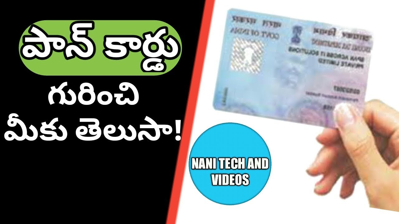 pan card number details  youtube