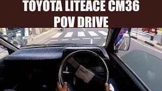 Toyota Liteace CM36 POV Drive