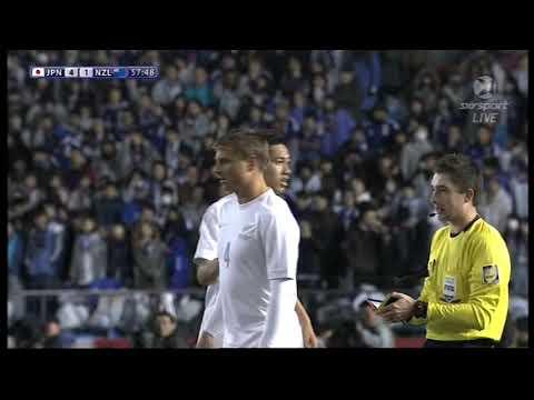 All Whites v Japan - 8 March 2014