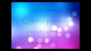 Mankatha - Vaada Bin Laada Lyrics