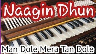 नागिन धुन - मन डोले मेरा तन डोले (Harmonium/ Notations/ Tutorial / Lesson )/ How to play