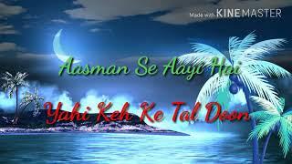 Khuda bhi jab tumhe mere pass dekhta hoga