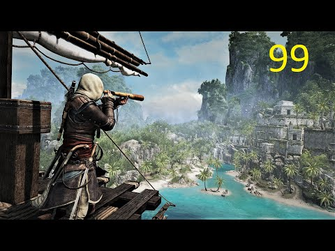 Что делать если лагает Assassin's Creed IV : Black Flag/Freedom Cry