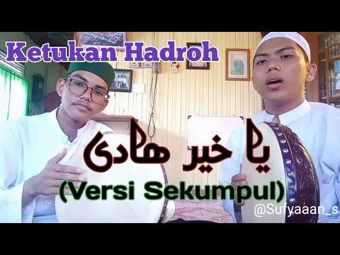 Belajar Pukulan Hadroh Syair Yaa Khoiro Hadi Versi Sekumpul