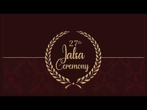 Darul Uloom Al Madania Jalsa 2019