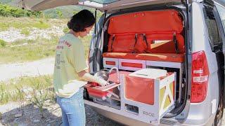 일반 차량을 캠핑카로 바꿔주는 만능 차박캠핑박스 - 체코 에고이 박스