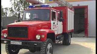 Пожар в деревне Рыбаки
