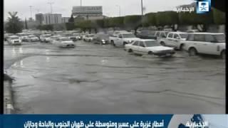 أمطار غزيرة على عدد من مناطق المملكة