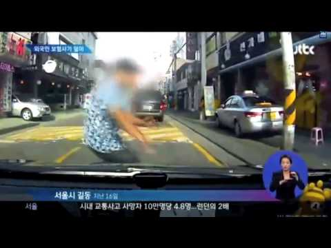 Korean con artists trying to scam drivers