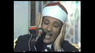 Surah Fatiha by 'Qari Abdul Basit' World's Best reciter