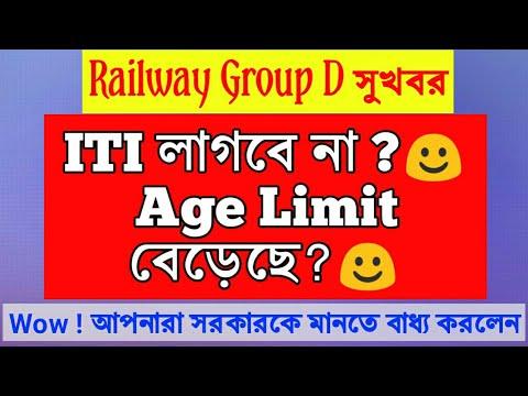 Railway recruitment notifications 2018