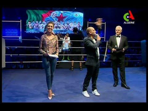 Alger: Championnat International De Kick Boxing