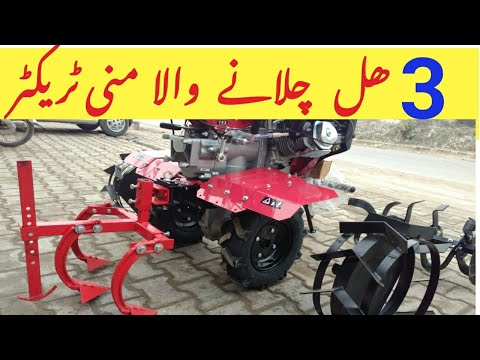 Mini Tractor with Plough and  Tilling || WEIMA Brand