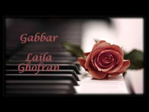 Laila Ghofran - Gabbar - ليلى غفران - جبار -عبد الحليم حافظ