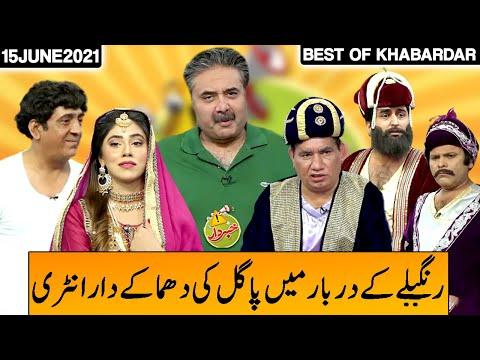 Best Of Khabardar | Khabardar With Aftab Iqbal 15 June 2021 | Express News | IC1I