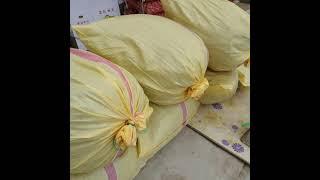 노지고추수확 #건고추 주문 폭주로 판매 일시 중지합니다