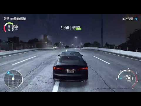 190626 NEED For SPEED Payback 下剋上整個爽