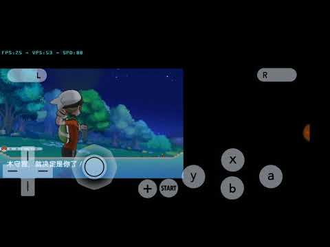 Citra emulator New version - android 8 Play Pokemon omega ruby for Best  speed