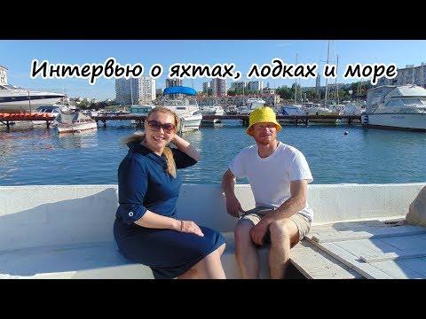 Крым на ПМЖ: хочешь иметь лодку в Крыму? Плати!