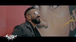 Ahmed Saad - Ya Tamr Henna (EXCLUSIVE) | 2018 | Music Video | احمد سعد - يا تمر حنه