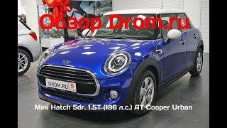 Mini Hatch 5dr. 2018 1.5T (136 л.с.) AТ Cooper Urban - видеообзор