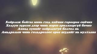 opozit nisdee lyrics