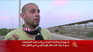 تجدد المواجهات مع قوات الاحتلال بقطاع غزة