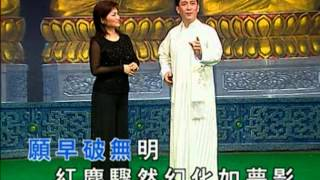 Chinese Opera Song Track 02