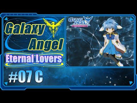 galaxy angel dating
