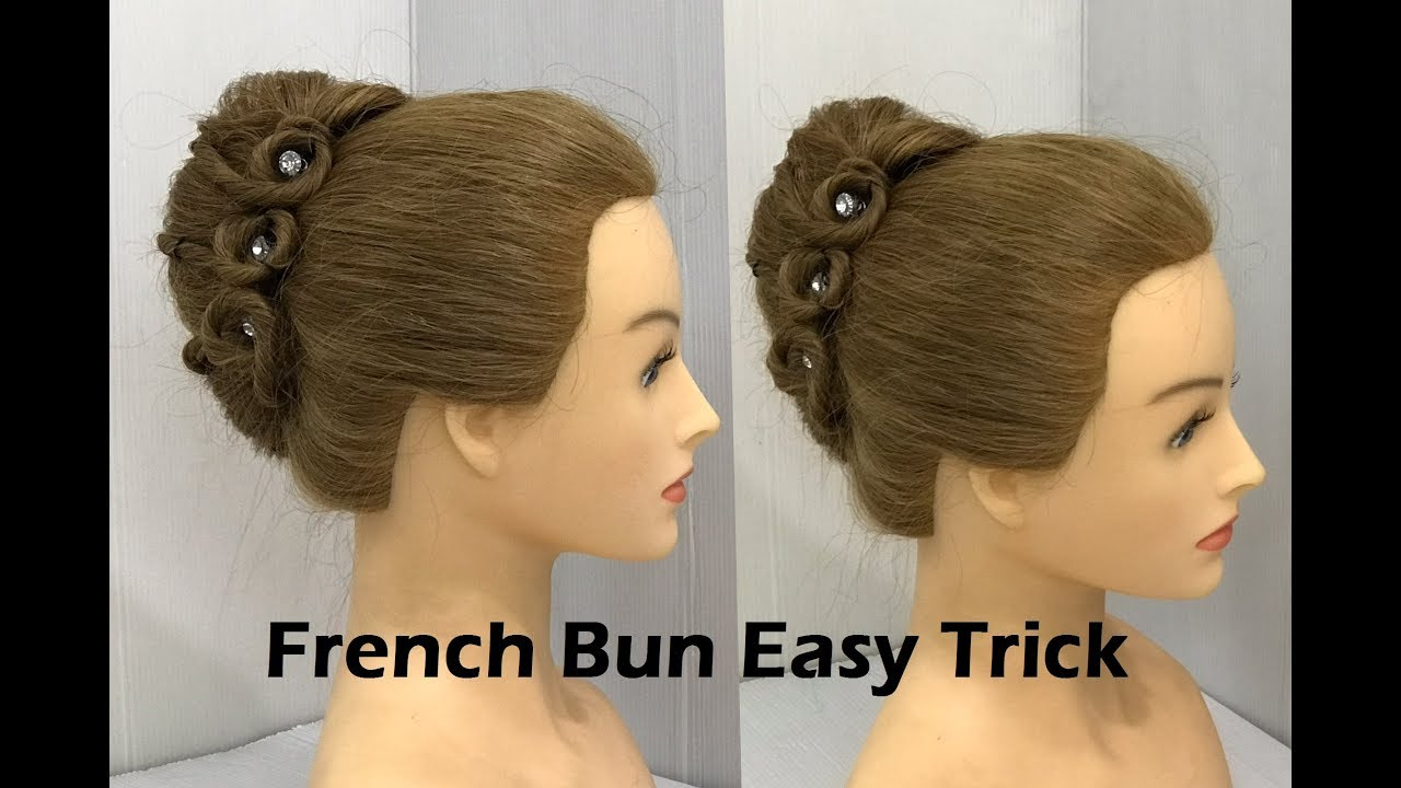 Beautiful French Bun Hairstyle Easy Trick | Easy Juda Hairstyles | Wedding Hairstyle