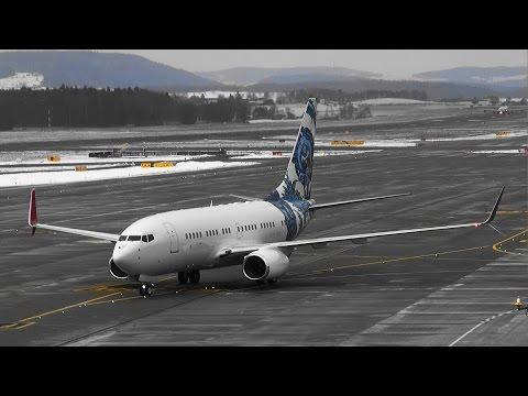 Flughafen Zürich Airport ZRH   WEF 2017 01 16
