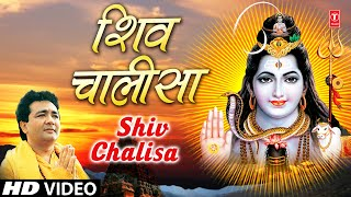 Shiv Chalisa Gulshan Kumar with Lyrics I Shri Somnath Amritwani